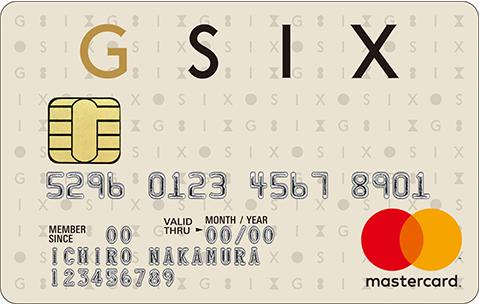 GINZA SIX カード プレステージ