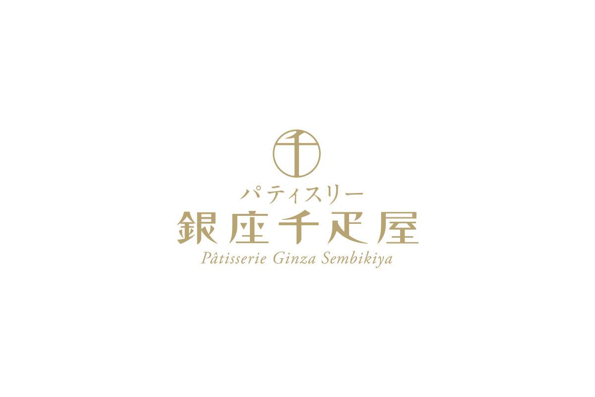 GINZA SIX | GSIX | ギンザ シックス