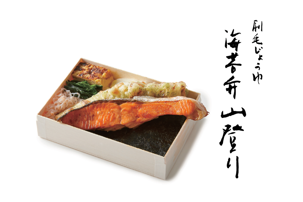 https://ginza6.tokyo/wp-content/uploads/2017/03/3-29.jpg